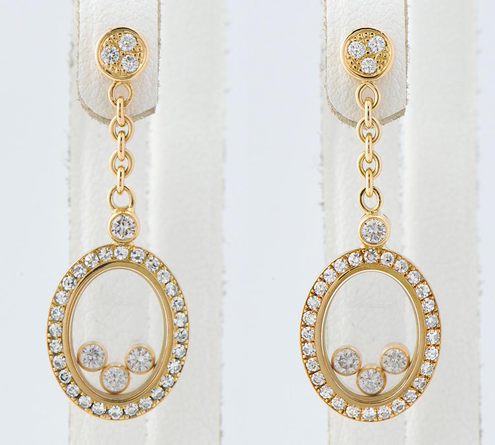 [写真]ショパール ドロップ ハッピー ダイヤモンド 18金 ピアス【買取相場】